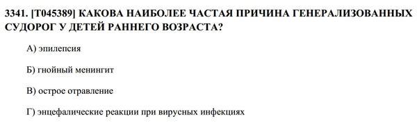 Как один день изменил всю систему образования в России Ординатура, Длиннопост, Длиннотекст, Россия, Минздрав, Медицина, Реформа здравоохранения, Высшее образование, Видео