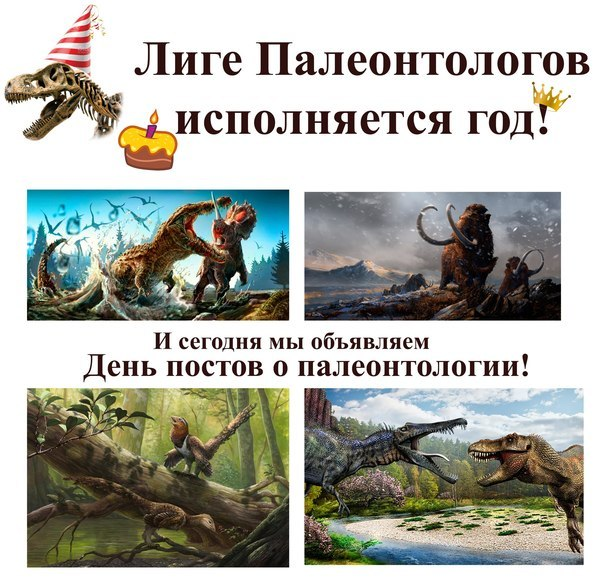 С чего всё начиналось. Сфенакодонты. Часть первая Ssynapsid, палеонтология, синапсидоморфы, пермский период, длиннопост