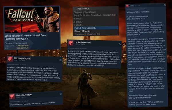 Европейская версия Fallout:New Vegas стала по умолчанию русской Игры, bethesda, fallout, Fallout: New Vegas, баг