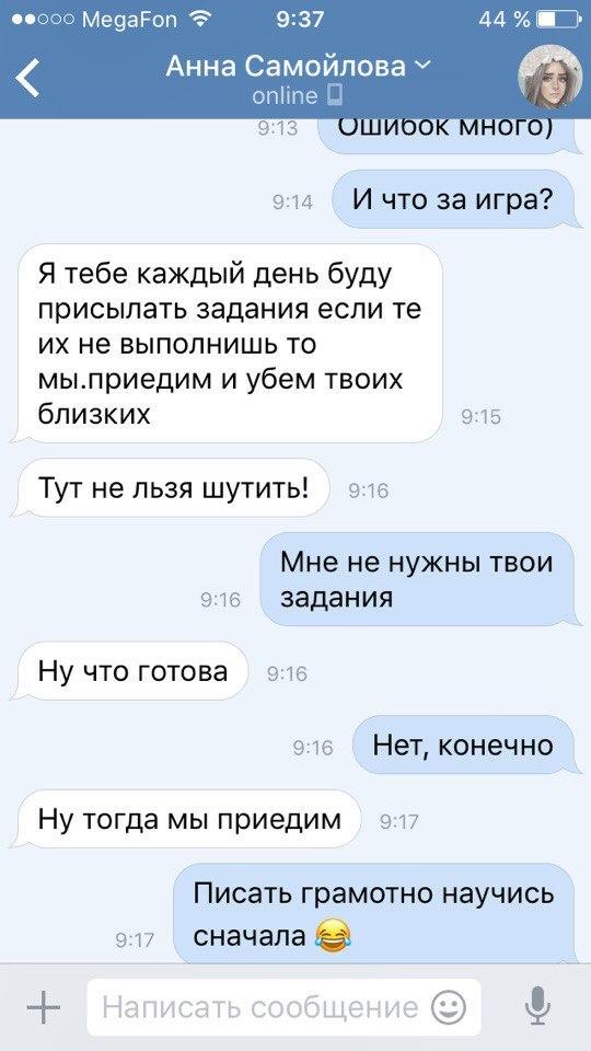 Эти дебилы еще существуют? синий экран смерти, скриншот, ВКонтакте, Липецк, длиннопост