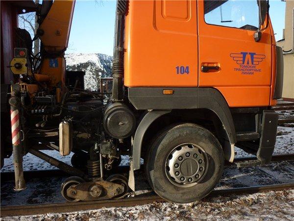 Универсальный МАЗ: Томские транспортные линии, Железная Дорога