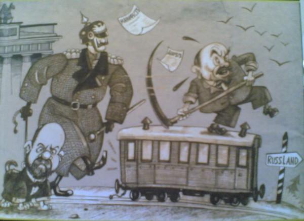 Революции как путь к разрухе ,или Как было при царе и думе :-( История России, Длиннопост, История, Политика, Революция, Из сети
