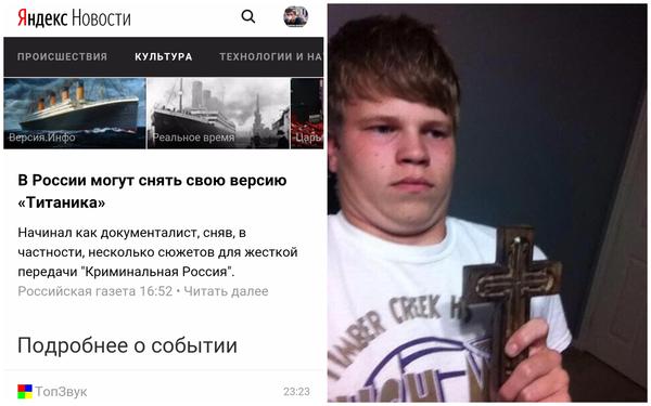 Когда российский кинематограф блещет идеями