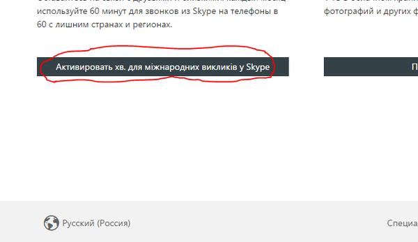 Неожиданный поворот Русский язык, Мова, Локализация, Microsoft, Баг