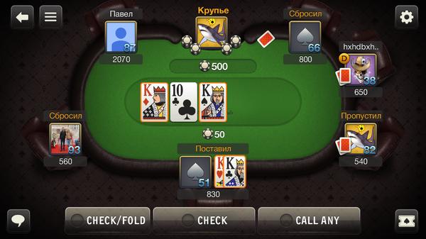 Каре в покер. Бывает же такое.