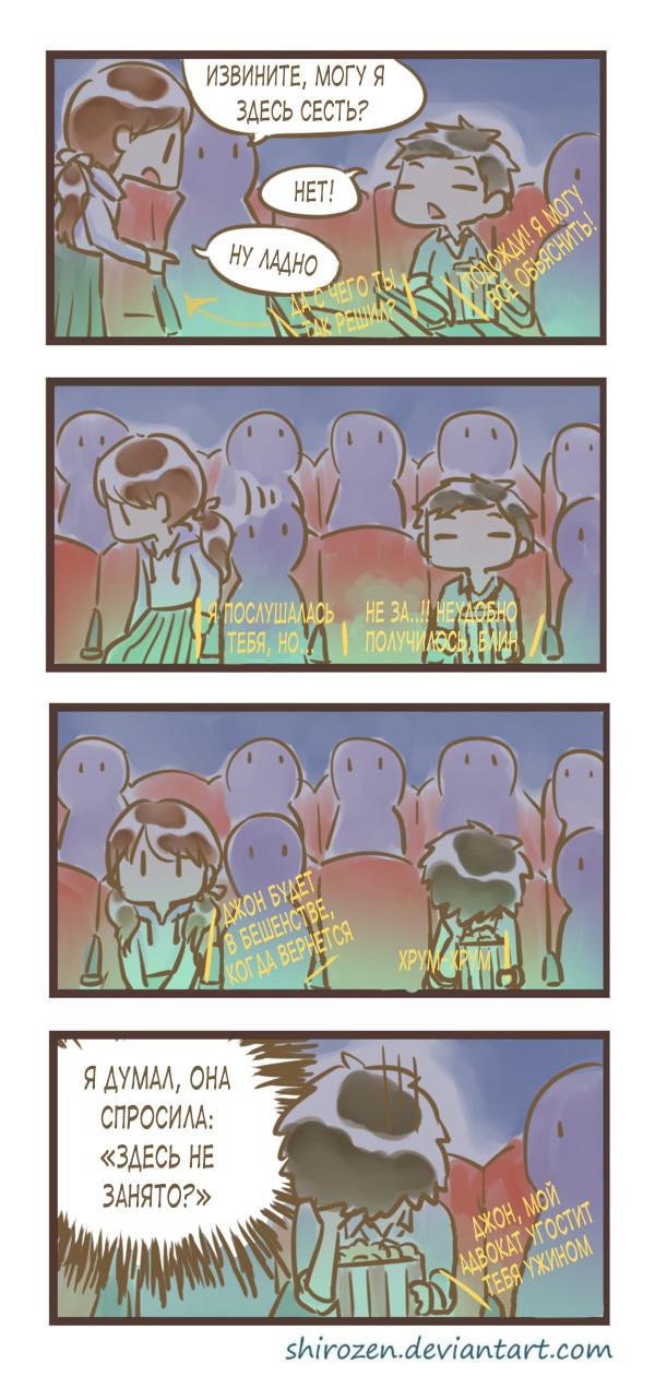 Случай в кинотеатре shirozen, Комиксы, facepalm, Yonkoma, неловкость, перевод