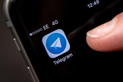 ФСБ рассказала о подготовке теракта в Петербурге с помощью Telegram события, Политика, Россия, Санкт-Петербург, ФСБ, Павел Дуров, telegram, Lentaru