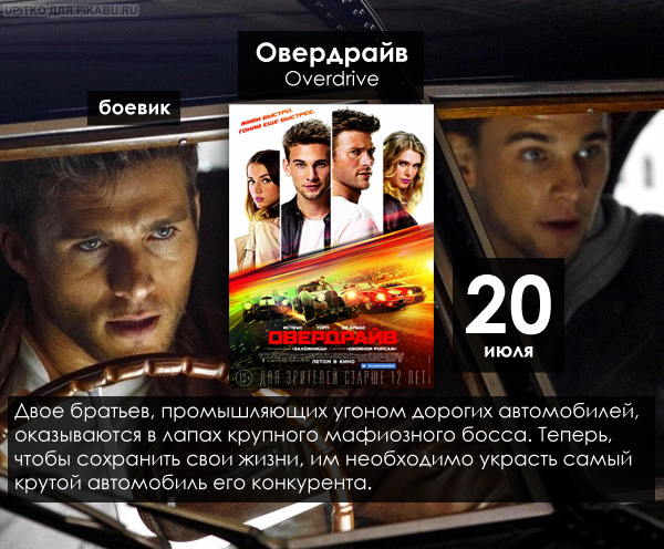 Фильмы про с еблей фото 34-852