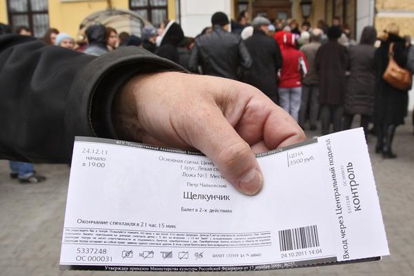 Театральный обман: как устроен московский серый билетный рынок. Театр, Билет, Мафия, Искусство принадлежит народу, Длиннопост