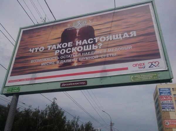 Рекламный сюрреализм Сальвадор Дали, Реклама, Опечатка, Картинки, Длиннопост
