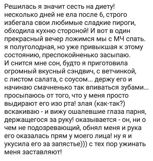 Увлеклась немного))