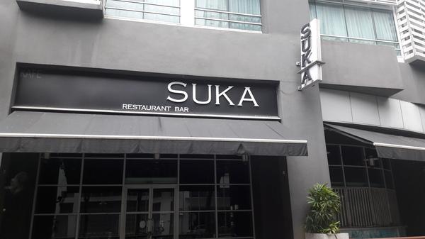 Пивной бар в Малайзии