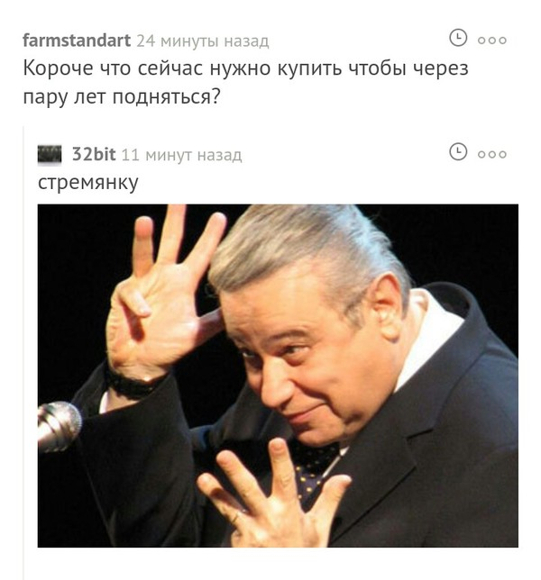 Совет дня Комментарии на пикабу, Евгений Петросян