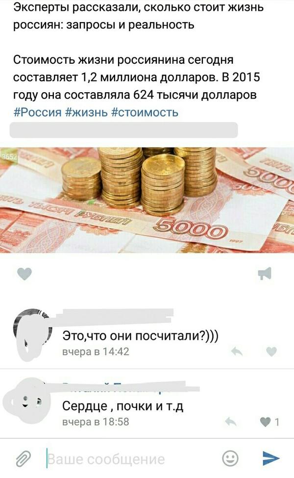сколько стоит доллор в россии для занятий