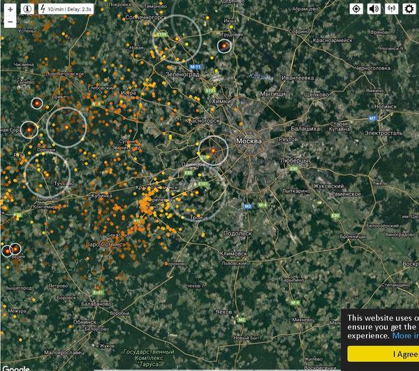 гугл карты со спутника в реальном времени онлайн екатеринбург займ под залог недвижимости пятигорск