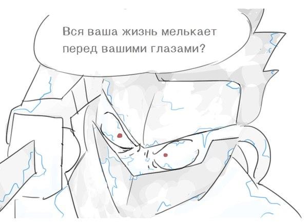 Эй, остынь! overwatch, blizzard, Genji, Mei, зло