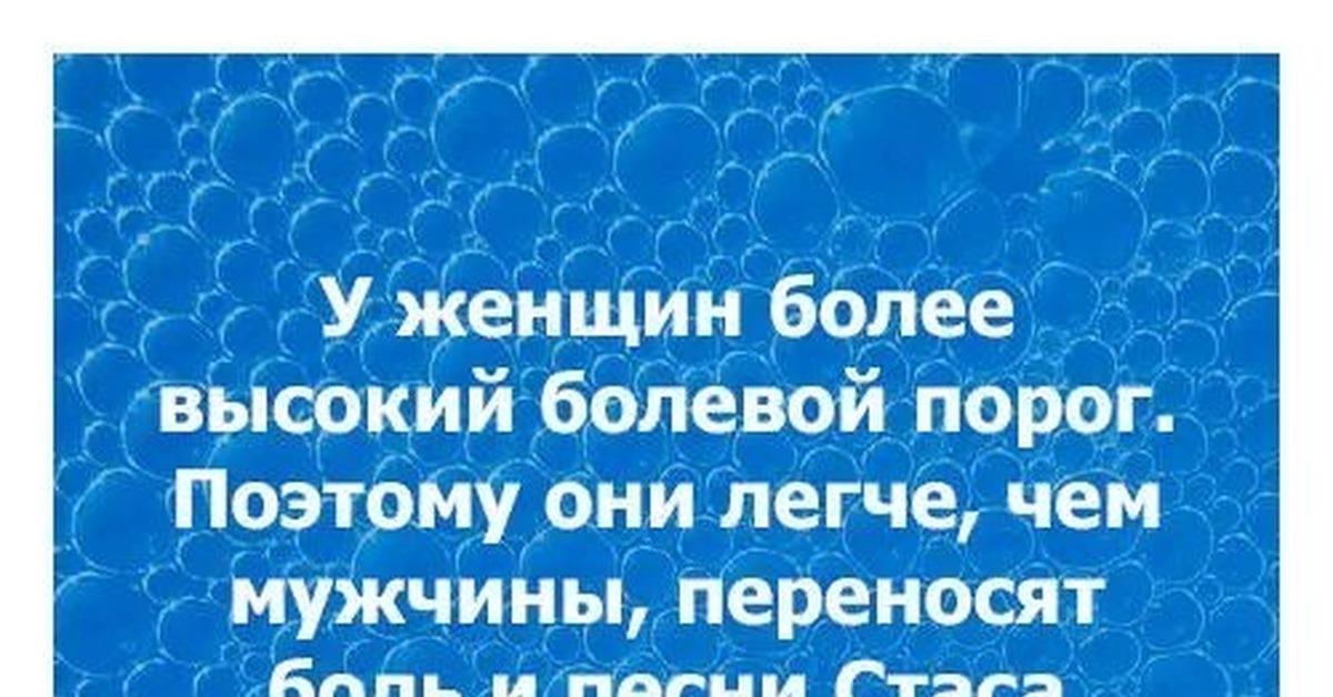 kak-povisit-bolevoy-porog-skritaya-kamera-devushka-poluchila-orgazm