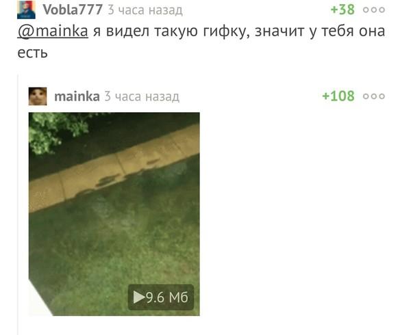 Тайна раскрыта! Скриншот, Комментарии, Mainka, Нейронные сети, Правда, Тайны