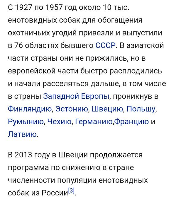 СССР умерла,а проблема другой стране оставила.