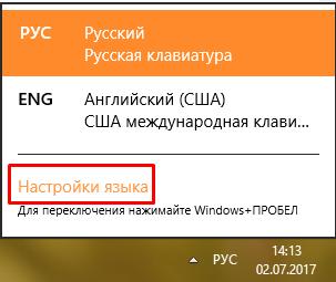 Как написать французские ударения на Windows? Французский язык, Полиглот, Иностранные языки, Фриланс, Инструкция, Длиннопост, Accent