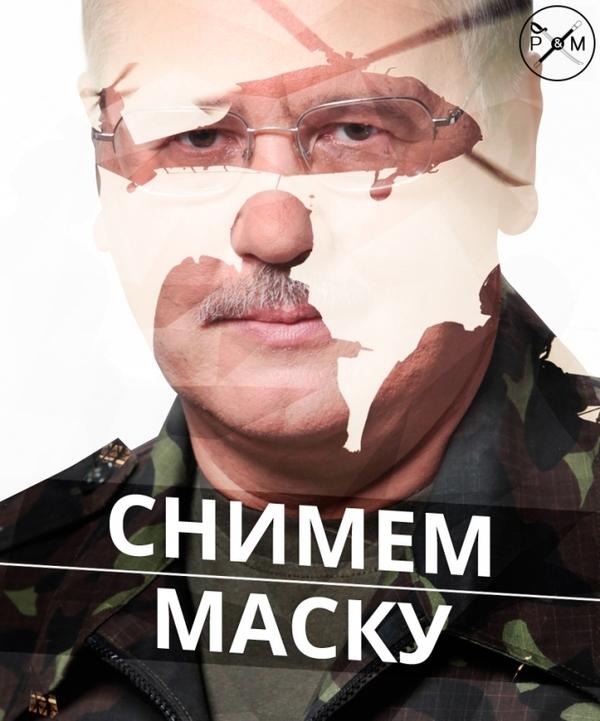 В Совфеде заявили, что россиянам не стоит волноваться из-за заявления экс-главы Минобороны Украины Общество, Политика, Россия, Украина, Терроризм, Безопасность, Совфед, Russia today