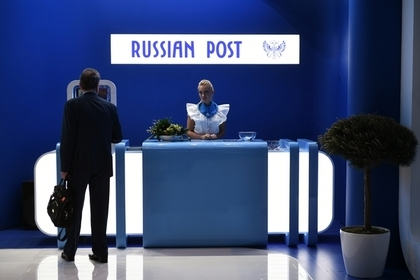 Мы ждем перемен... Почта России, Lenta ru, Новости, Перемены, Коррупция