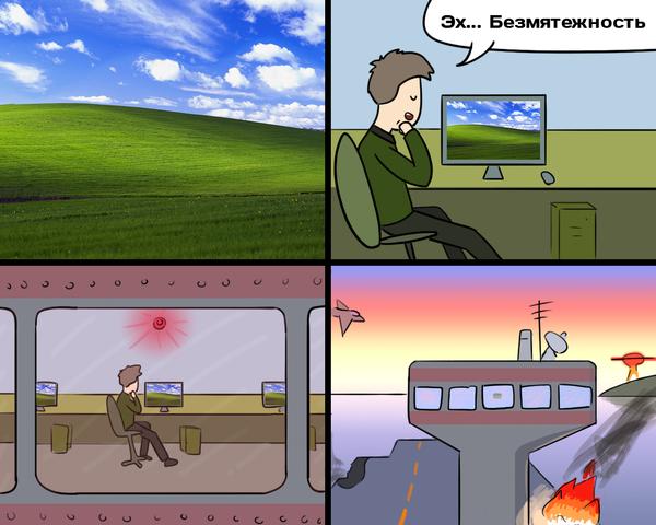 Новость №272: На новом британском авианосце нашли компьютеры с Windows XP Образовач, новости, техника, армия, Великобритания, windows, Комиксы, юмор
