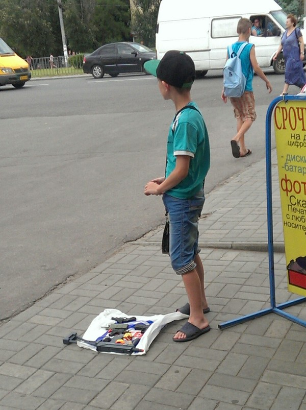 Юный предприниматель