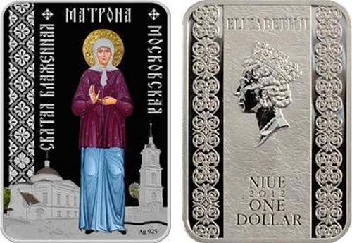 Монеты Сбербанка с Елизаветой II Елизавета II, Сбербанк, Юбилейные монеты, Серебряные монеты, Длиннопост
