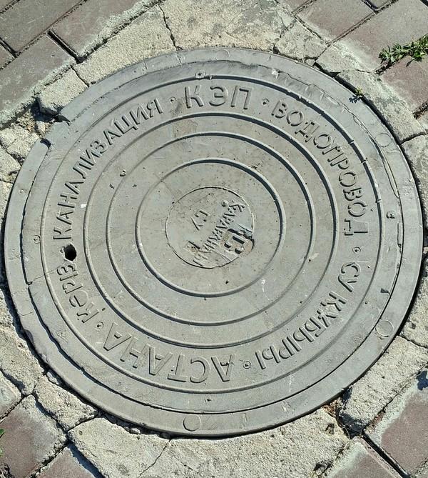 КЭП живёт в Астане и работает водопроводчиком кэп, капитан очевидность, астана, люк, водопровод, Караганда