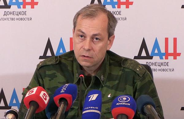 Срочное заявление Басурина: В Донецке предотвращён теракт. Украина, ДНР, Басурин, УГИЛ в действии, политика