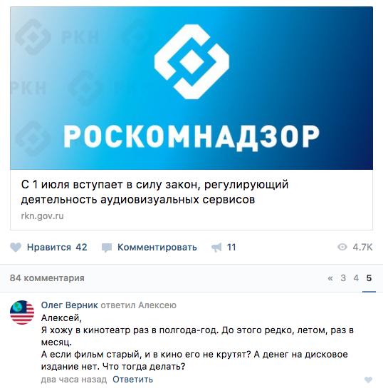 SMM-щик не слабый, да и на районе человек не последний. Комментарии, ВКонтакте, Мемы, Smm, Pornhub
