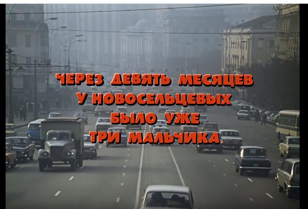 Москва, 1977 год. Ездим по разделительной без мигалок