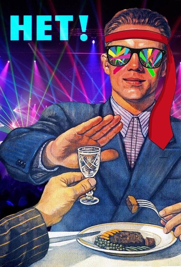 Новость №287: В Великобритании испытают «экстази» для лечения алкоголизма Образовач, наука, новости, алкоголь, Болезнь, наркотики, нет, юмор