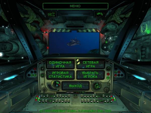 Морские Титаны игры, стратегия, Ретро-игры, морские титаны, ретро, длиннопост