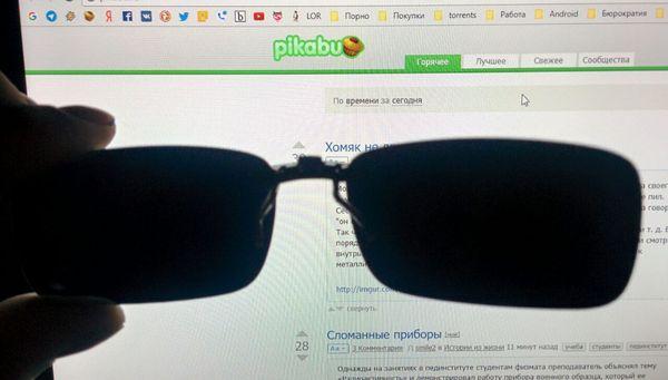 Простейший способ проверить наличие поляризации на ваших очках. Поляризация, Очки, Линзы