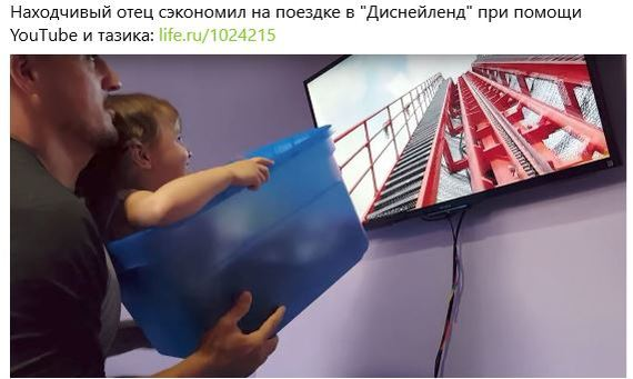 Шлюхи дешевые метро кунцевскаЯ крылатское молодежнаЯ