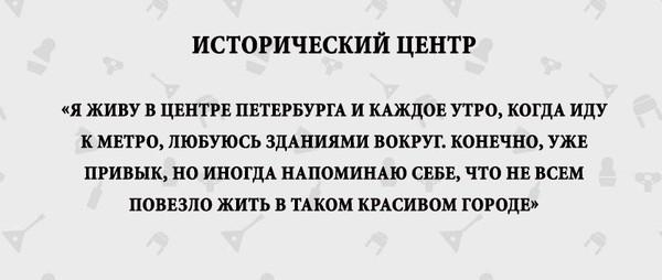 """Американец о жизни в Санкт-Петербурге: """"Думал, что все любят водку и ненавидят американцев"""" санкт-петербург, мнение, водка, американцы, длиннопост"""