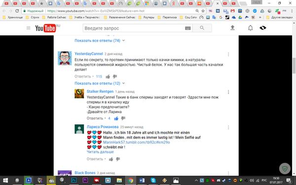 Русская глотает сперму малофью