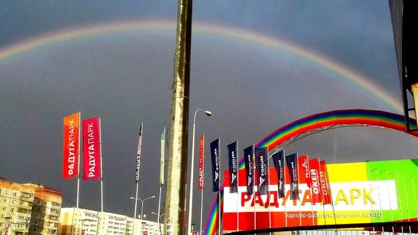 """Спонсор погоды - """"Радуга парк"""". не реклама, совпадение, радуга"""