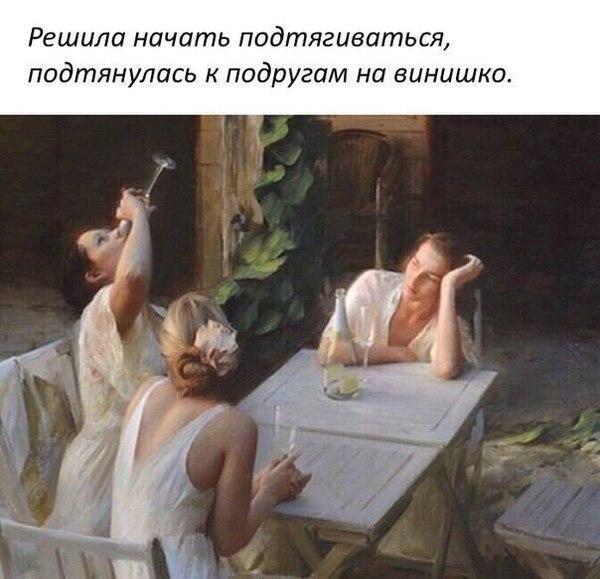 На такой спорт я согласна))))