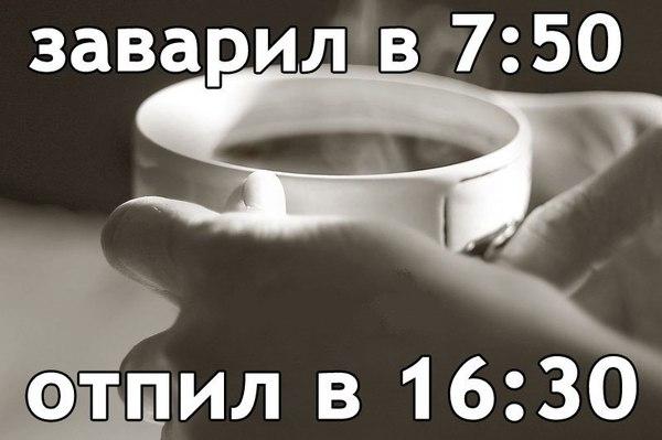 Следующего дня... зм, дежурство, работа, отдых, чай