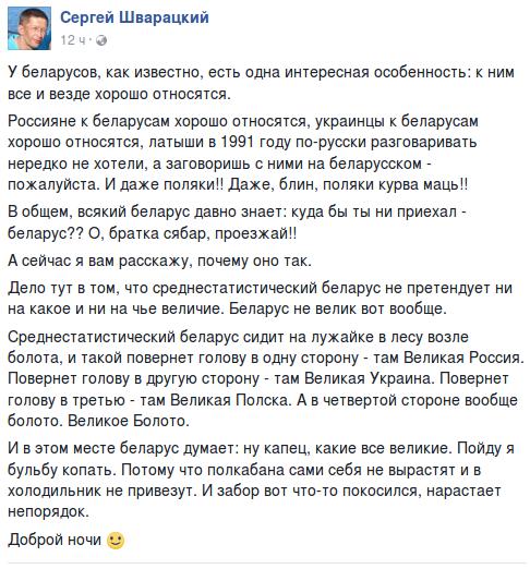 Почему везде любят белорусов