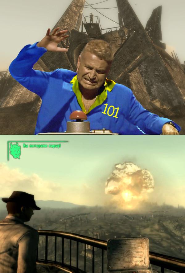 Когда взрываешь Мегатонну