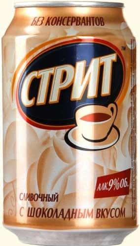Не пятница, да и фиг с ним)) стрит, напиток, домашнее, длиннопост
