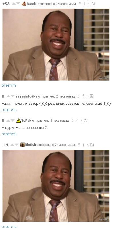 Обожаю это дерьмо :)