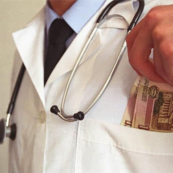 На зарплату для медиков севастопольского реабилитационного центра остался всего 71 рубль Севастополь, зарплата медиков, Медицина, дети, длиннопост