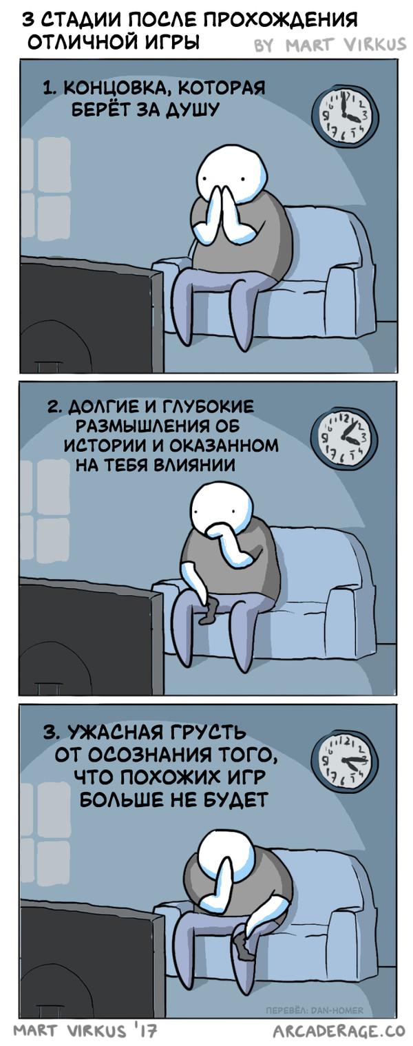 kontsovki-okonchaniy-v-rot