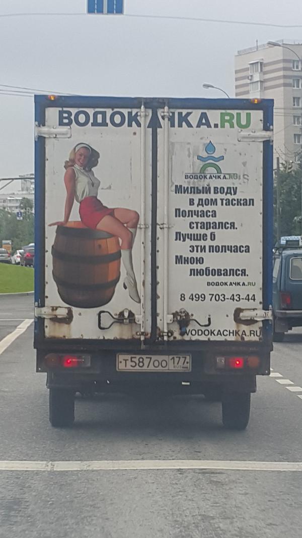 Реклама реклама, погода