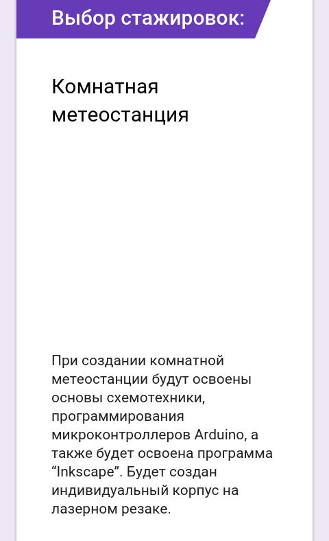 Привет, школьники Тюмени Тюмень, Помощь, Школьники